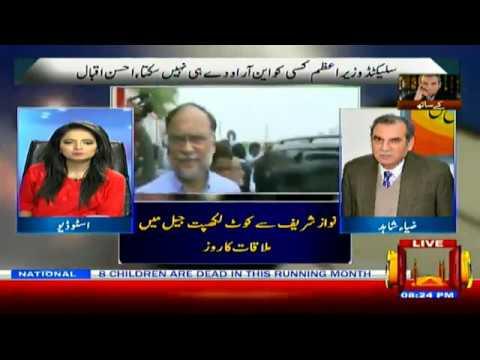zia shahid k sath | 4 JULY 2019 | CHANNEL FIVE PAKISTAN