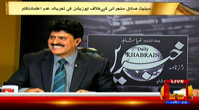 Column Nigar l 1 August  2019 | Channel Five Pakistan