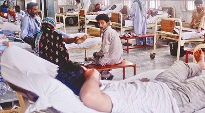 حکومت نے ہسپتالوں میں مفت علاج کی سہولت ختم کرنے کا اعلان کردیا،پرچی کی قیمت50روپے مقرر،تمام میڈیکل ٹیسٹوں کی قیمتوں میں بھی200فی صد تک اضافہ