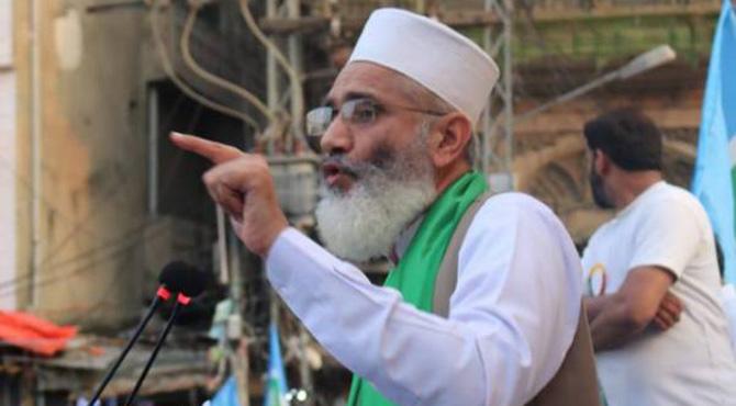 کشمیر کی آزادی کے بغیر پاکستان نامکمل ، سراج الحق بھی میدان میں آ گئے