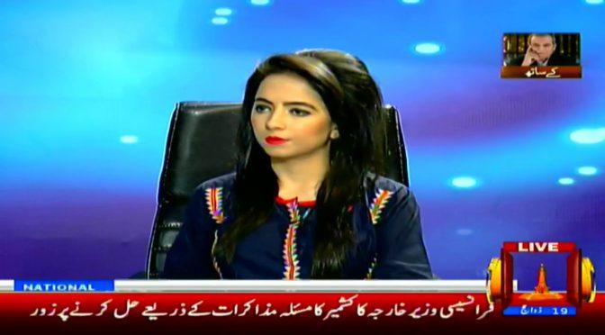 Zia Shahid K Sath | 20 August 2019 | CHANNEL FIVE PAKISTAN