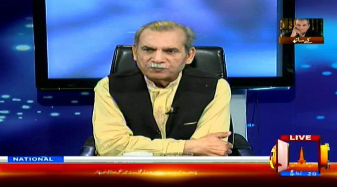 Zia Shahid K Sath | 21 August 2019 | CHANNEL FIVE PAKISTAN