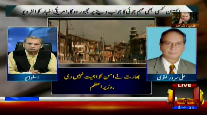 Zia Shahid K Sath | 22 August 2019 | CHANNEL FIVE PAKISTAN