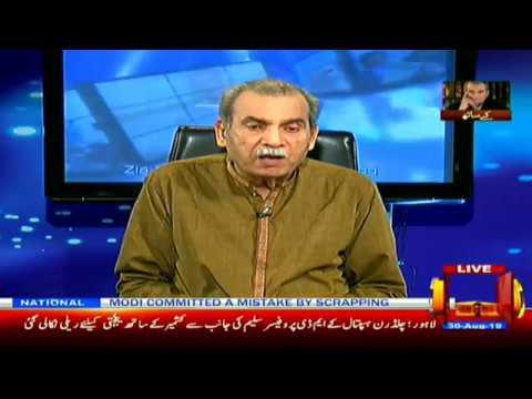 Zia Shahid K Sath | 30 August 2019 | CHANNEL FIVE PAKISTAN