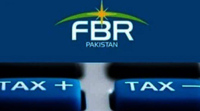 مالی سال 19-2018 کیلئے ٹیکس ریٹرن جمع کرانے کی تاریخ میں توسیع