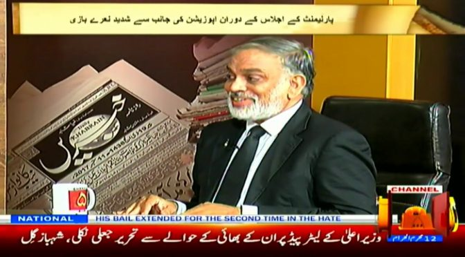 Column Nigar l 11 september 2019 | Channel Five Pakistan