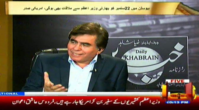 Column Nigar l 17 september 2019 | Channel Five Pakistan