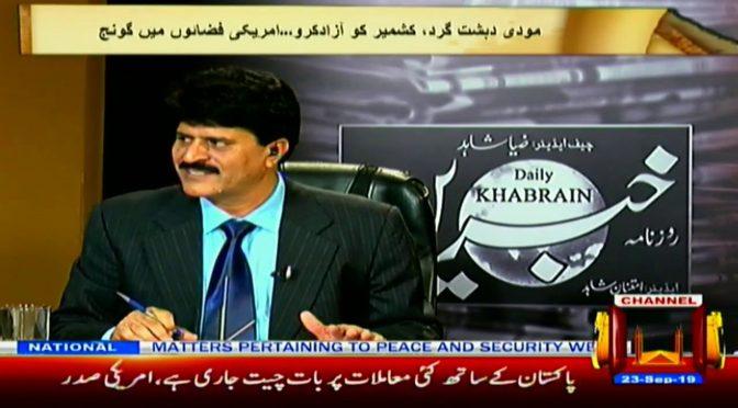 Column Nigar l 23 september 2019 | Channel Five Pakistan