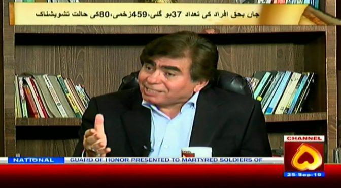 Column Nigar l 25 september 2019 | Channel Five Pakistan