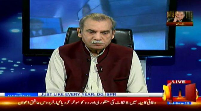 Zia Shahid K Sath | 3 september 2019 | CHANNEL FIVE PAKISTAN