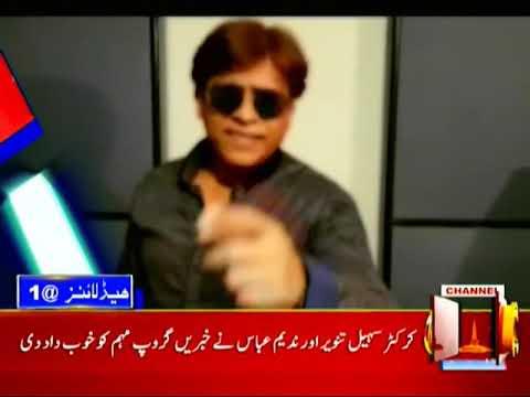 خبریں گروپ اور چینل فائیو کی مہم جاری