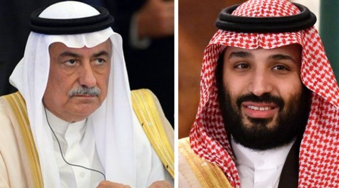 سعودی ولی عہد نے وزیر خارجہ کو عہدے سے ہٹادیاو،وزیر ٹرانسپورٹ کو بھی تبدیل کردیا