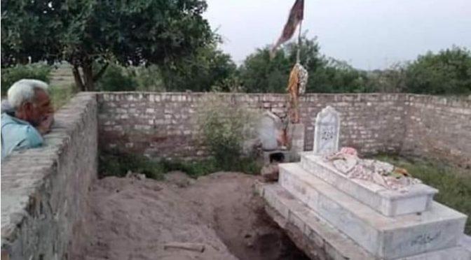 لاہور میں مریدوں نے مزار سے پیر کی میت کفن سمیت چوری کر لی