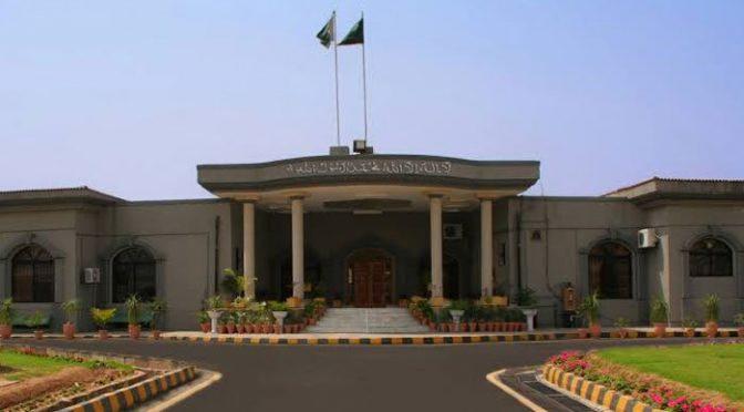 مشرف غداری کیس: اسلام آباد ہائیکورٹ نے خصوصی عدالت کو فیصلہ سنانے سے روک دیا
