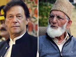 ہوسکتا ہے یہ آپ کے ساتھ آخری رابطہ ہو'، علی گیلانی کا وزیراعظم عمران خان کو خط