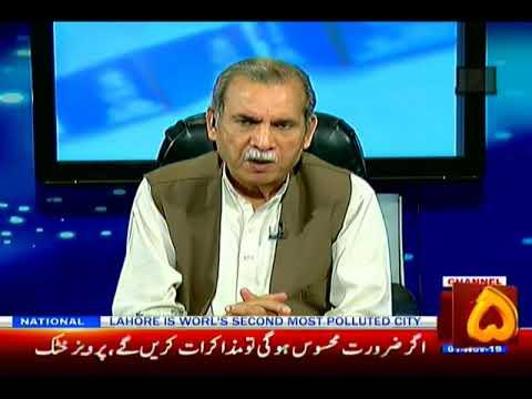 Zia Shahid K Sath |  1 November 2019 | CHANNEL FIVE PAKISTAN
