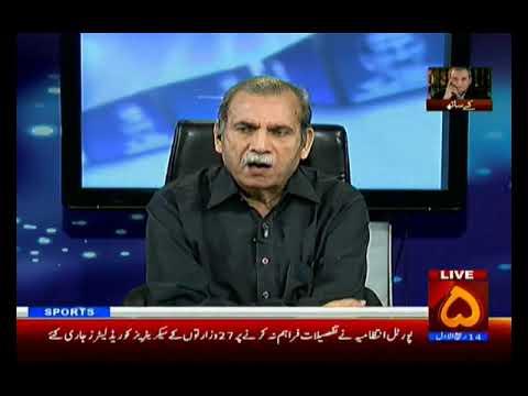 Zia Shahid K Sath | 11 November 2019 | CHANNEL FIVE PAKISTAN