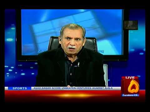 Zia Shahid K Sath | 12 November 2019 | CHANNEL FIVE PAKISTAN
