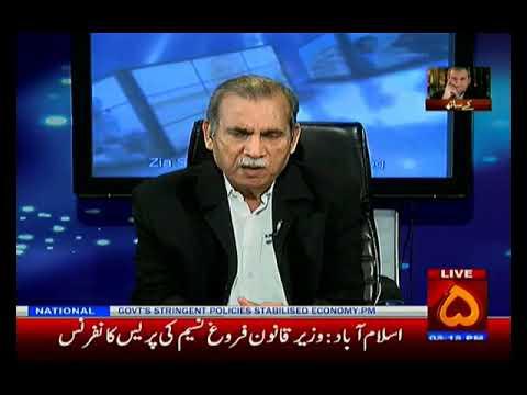 Zia Shahid K Sath | 13 November 2019 | CHANNEL FIVE PAKISTAN