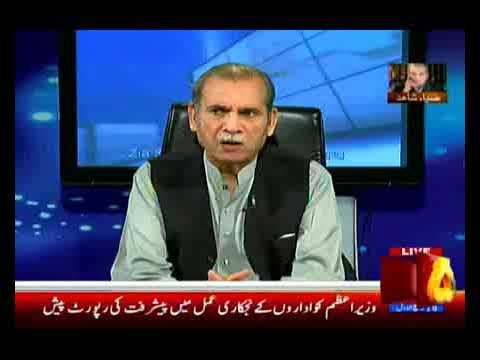 Zia Shahid K Sath | 15 November 2019 | CHANNEL FIVE PAKISTAN