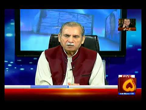 Zia Shahid K Sath | 19 November 2019 | CHANNEL FIVE PAKISTAN