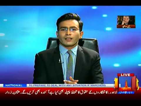 Zia Shahid K Sath | 4 November 2019 | CHANNEL FIVE PAKISTAN
