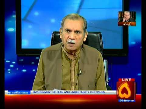 Zia Shahid K Sath | 6 November 2019 | CHANNEL FIVE PAKISTAN