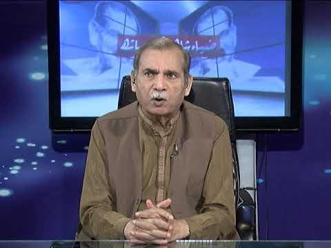 Zia Shahid K Sath | 7 November 2019 | CHANNEL FIVE PAKISTAN