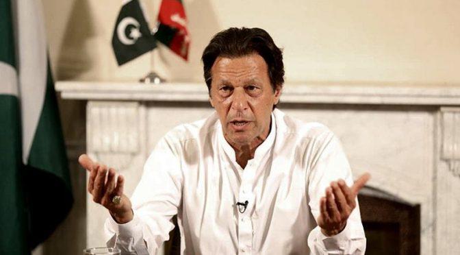 ڈیجیٹل پاکستان سے نوجوان آبادی ہماری طاقت بن جائے گی، عمران خان