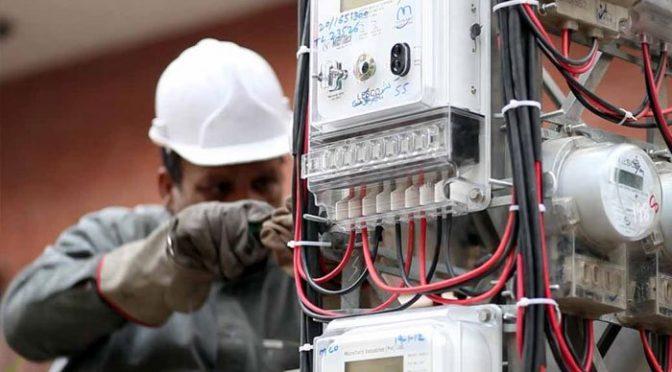 لاہور میں 160 یونٹ پر ایک لاکھ روپے سے زائد بجلی کا بل