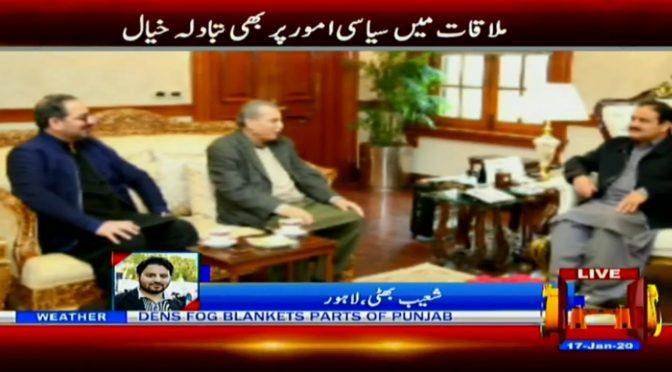 لاہور : وزیراعلیٰ پنجاب عثمان بزدار کی ضیا ءشاہد اور امتنان شاہد سے ملاقات