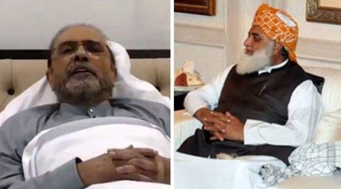 آصف علی زرداری سے مولانا فضل الرحمان کی ملاقات، سیاسی صورتحال پر تبادلہ خیال