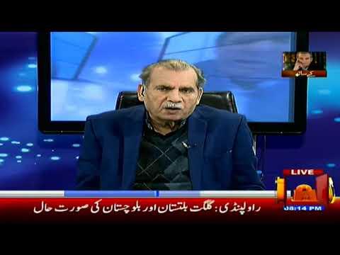 Zia Shahid K Sath | 15 JANUARY, 2020 | CHANNEL FIVE PAKISTAN