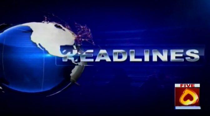 HEADLINE 07 PM | 28 FEBRUARY, 2020 | CHANNEL FIVE PAKISTAN