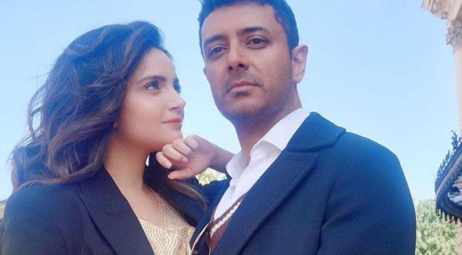اداکارہ ارمینا خان خاموشی سے شادی کے بندھن میں بندھ گئی۔