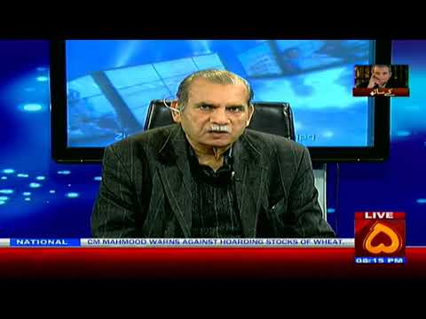 Zia Shahid K Sath   11 FEBRUARY, 2020   CHANNEL FIVE PAKISTAN