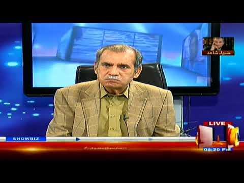 Zia Shahid K Sath | 25 FEBRUARY, 2020 | CHANNEL FIVE PAKISTAN