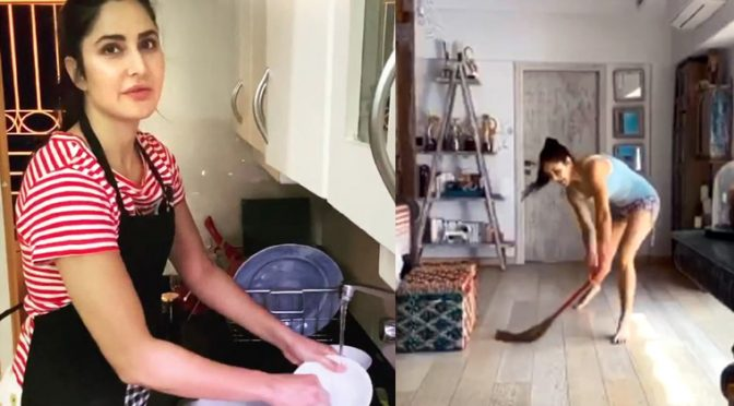 لا ک ڈا و ن میں مصروفیت ،کتر ینہ کیف نے گھر میں صفا ئی کی،برتن دھو ئے