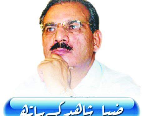عمران خان کا مطالبہ درست کہ کرونا سے نمٹنے کیلے دنیا ترقی پزیر ممالک کے قرضے معاف کرے: ضیا شاہد