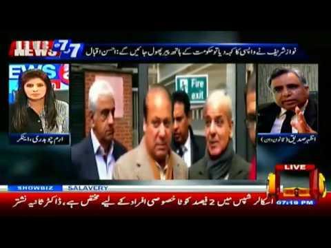 NEWS@7   2 MARCH, 2020   CHANNEL FIVE PAKISTAN