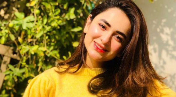 اداکارہ یمنیٰ زیدی کا ایک اور ٹیلنٹ سامنے آگیا