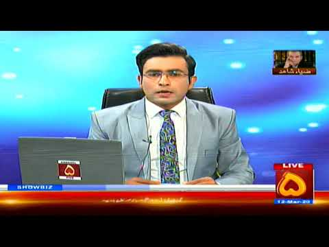 Zia Shahid K Sath | 12 MARCH, 2020 | CHANNEL FIVE PAKISTAN