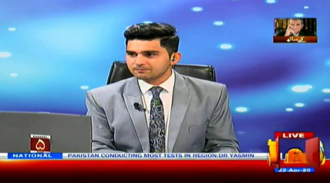 Zia Shahid K Sath | 22 APRIL, 2020 | CHANNEL FIVE PAKISTAN