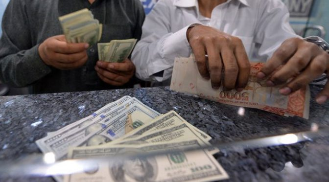 سٹیٹ بینک کا بجٹ میں بینکوں سے رقم نکلوانے پر ود ہولڈنگ ٹیکس ختم کرنے کا مطالبہ