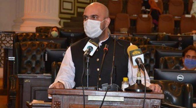 خیبرپختونخوا کا 923 ارب روپے کا بجٹ پیش،سرکاری ملازمین کی تنخواہوں میں اضافہ نہیں کیا گیا