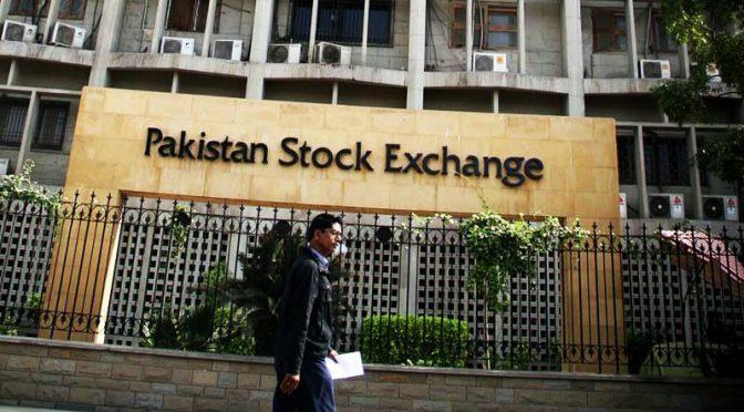 سٹاک مارکیٹ پر حملہ 6شہید 10زخمی