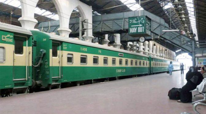 ریلوے نے مزید 10 مسافر ٹرینیں بحال کردیں