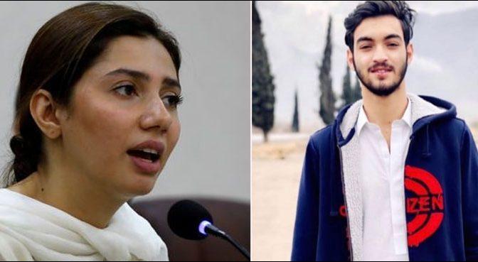 نوجوان جبران کا سفاکانہ قتل ، ماہرہ خان نے بڑا مطالبہ کردیا