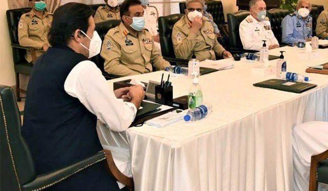 وزیر اعظم کی زیر صدارت سیکیورٹی صورتحال پراجلاس، عسکری حکام کی شرکت