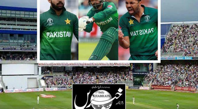 پاکستان کے مزید 6 کھلاڑی 3 جولائی کو مانچسٹر روانہ ہوں گے